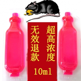 跑江湖猫人液体老鼠药