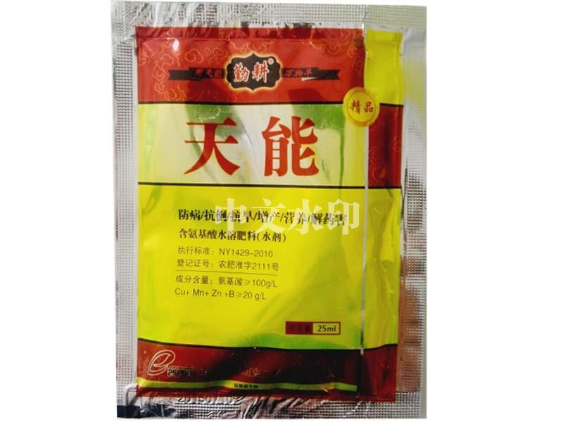 叶面肥—勤耕天壮含氨基酸水溶肥水剂