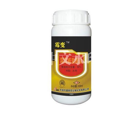 杀菌剂—霉变霜霉威盐酸盐