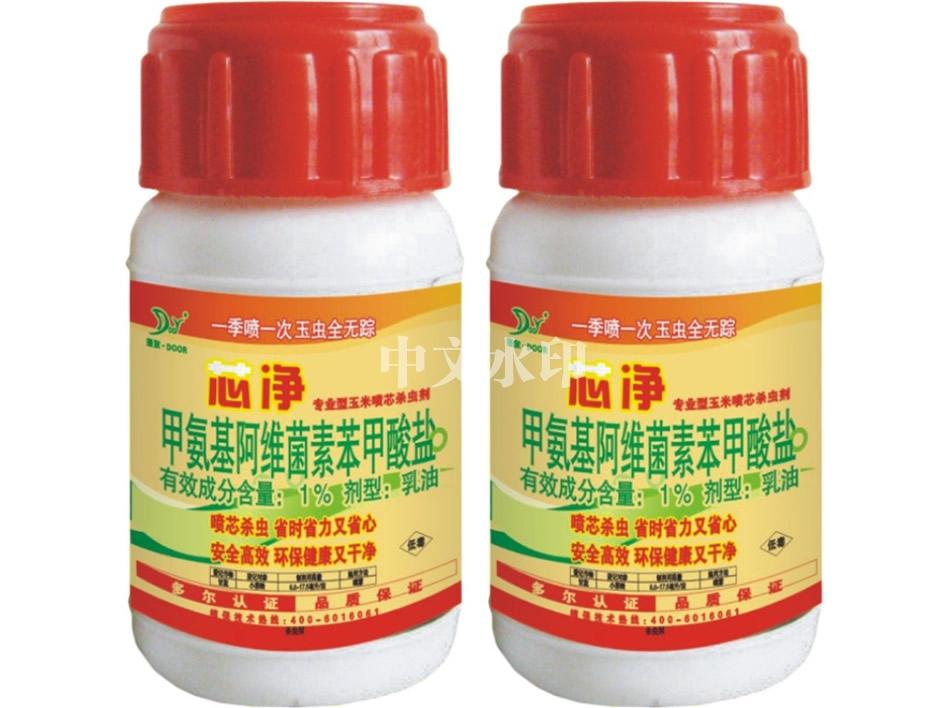 杀虫剂-农药杀虫剂 芯净