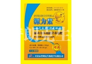 叶面肥——螯合钙多功能营养液肥源力素