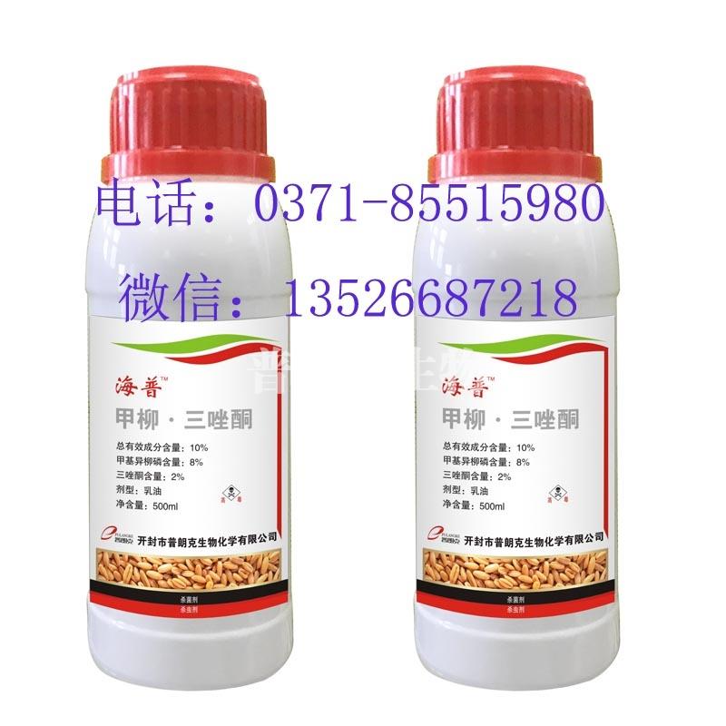 小麦拌种剂厂家