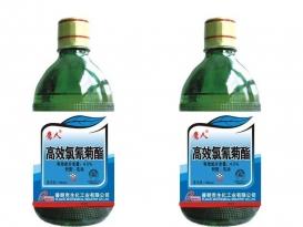农药杀虫剂 4.5%高效氯氰菊酯乳油
