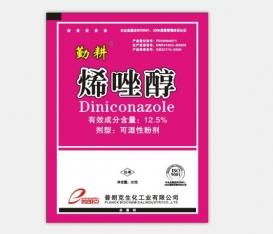 杀菌剂—勤耕12.5%烯唑醇可湿性粉剂价格/厂家/批发