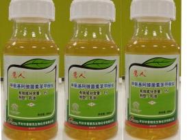 杀虫剂1%甲维盐乳油