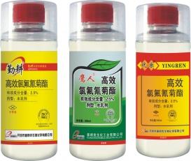 2.5%高效氯氟氰菊酯功夫水乳剂