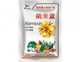 叶面肥-纳米盐