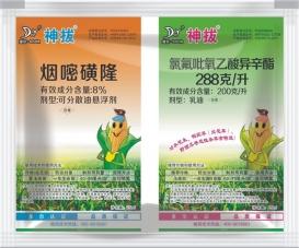 除草剂-玉米除草剂 烟嘧磺隆+氯氟吡氧乙酸