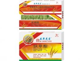 小麦田除草剂批发