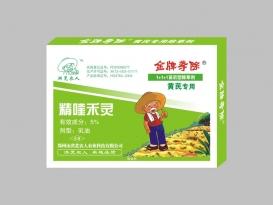 黄芪除草剂