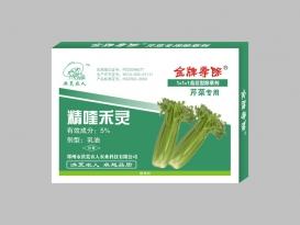 芹菜除草剂