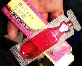 猫司令液体老鼠药新包装