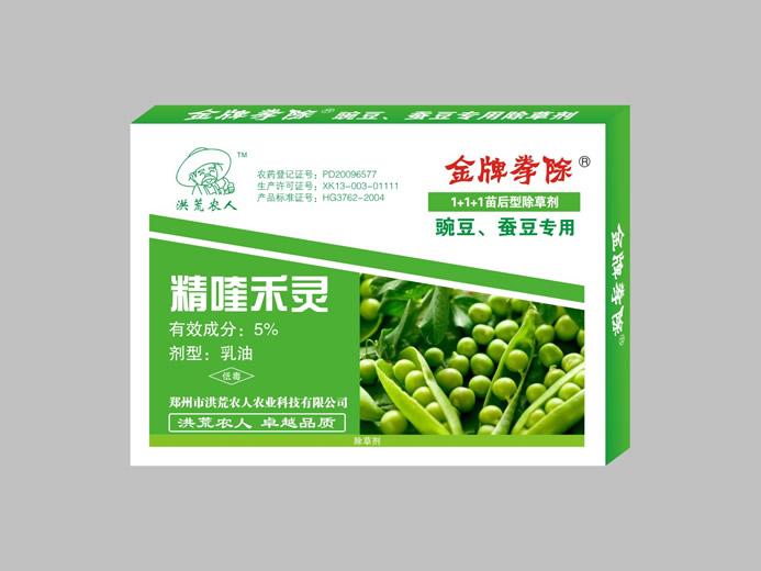 豌豆蚕豆盒子效果图.jpg